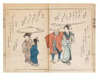 Bijin ryoka shu [or] Ryoka kyoka shu [trans.: A Flowery Mirror of Beautiful Women]