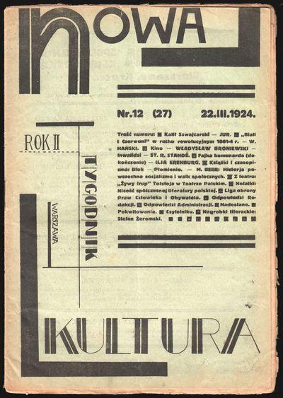 Warsaw: Franciszka Kwiatkowska, 1924. Octavo (25 × 17.5 cm). Original staple-stitched printed wrapp...