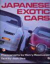 Japanese Exotic Cars