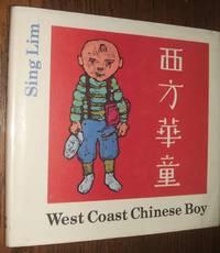 image of West Coast Chinese Boy
