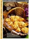 image of McCall's Cooking School Recipe Card: Breads 29 - Breakfast Scones  (Replacement McCall's Recipage or Recipe Card For 3-Ring Binders)