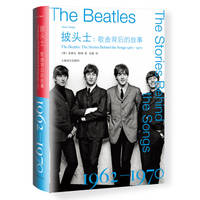 image of The Beatles: The Story behind the song 1962-1970(Chinese Edition)