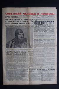 Early Soviet Space Newspapers from Gagarin to Tereshkova