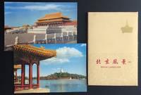 Peking landscapes / Beijing fengjing: 2 [set of ten postcards]