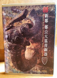 image of Bronzes from the Prince Zheng Tomb, Xinzheng