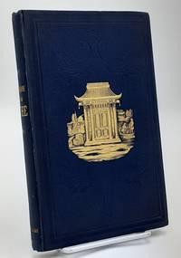 Monographie du Thé. Description botanique, torréfaction, composition chimique, propriétés hygièniques de cette feuille.