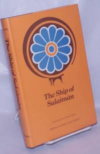 image of The Ship of Sulaimān