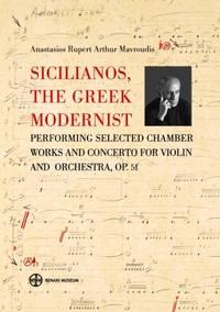 image of Sicilianos, the Greek Modernist