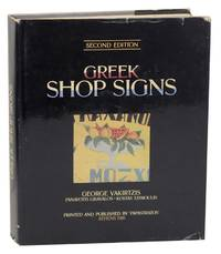 Greek Shop Signs