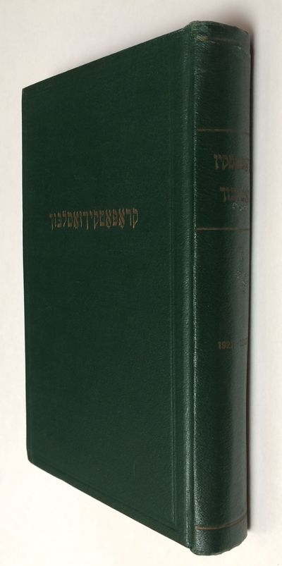 Buenos Aires: Grupe Dovid Edelshtat, 1947. 384p., hardcover in green cloth, mild wear; text in Yiddi...