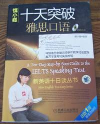 A Ten-Day Step-By-Step Guide to the IELTS Speaking Test