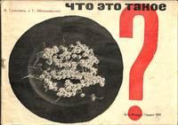 Chto eto takoe? What's That?