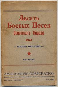 , 1941 / 10 Soviet War Songs