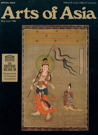 image of Arts of Asia: The British Museum (Vol 16, No. 3, May/June 1986)