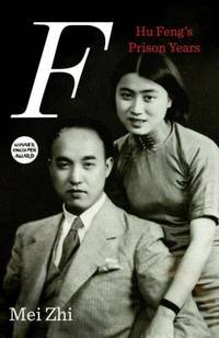 F : Hu Feng's Prison Years