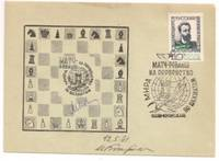Cancellation cover Commemorating the World Chess Championship rematch of 1961