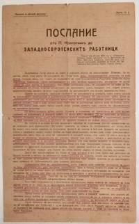 image of Poslanie otÅ P. KropotkinÅ do zapadno-evropeiskit rabotnitsi [Message from P. Kropotkin to Western European workers] (handbill)