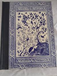 image of Masterpieces of Persian Art