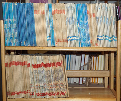 Moscow: Znaniye, 1955. Partial run of issues of the monthly journal on Soviet diplomatic and militar...