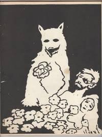 Quixote, Volume 7, Number 5 (February 1973)
