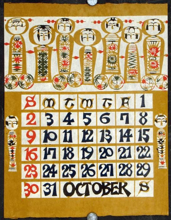 1960 Calendar.Japanese Calendar For 1960 By Calendar 1960 Stencil