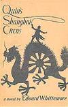 View Image 3 of 3 for Quin's Shanghai Circus Inventory #7161