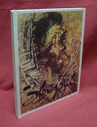 Anatolii Zverev - Second Hand Books