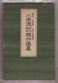 MORIBANA & HEIKWA Selected Flower Arrangements of the Ohara School