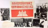 "Re lie zhu he Xihanuke qin wang shi cha Jianpuzhai jie fang qu di ju da cheng gong [""Warmly congratulating the great success of Samdech Sihanouk's inspection tour of the Cambodian Liberated Zone,"" a set of 22 black and white press photos with associated materials]"