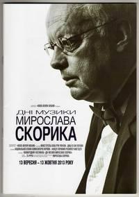 Myroslav Skoryk Days of Music - Festival: September 13 to October 13, 2013 [FESTIVAL PROGRAM BOOKLET]