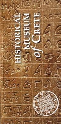 image of Historical Museum of Crete