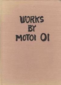 Works By Motoi Oi by Oi, Motoi - 1965