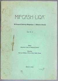 Mifgash-Liqa Bi-Lingual Literary Magazine-Hebrew Arabic Issue No. 4