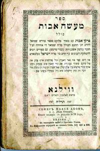 [Mosheh Avot Picke Avoth - Sayings Of The Fathers (a book of wisdom  sayings from Talmud)
