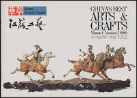 China's Best Arts and Crafts: Jiangsu Province Special ( Volume 1, No. 3, 1980)