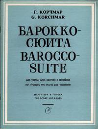 image of Barocco-Suite - for Trumpet, Two Horns, and Trombone [FULL SCORE and PARTS]