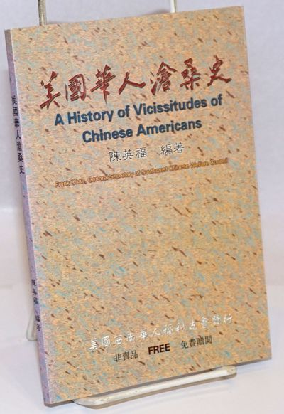 n.p.: Southwest Chinese Welfare Council, 2005. 150p., slender paperback, very good. Text in both Chi...