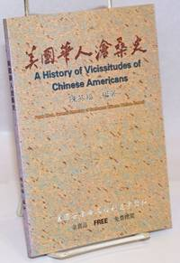 image of Meiguo hua ren cang sang shi / A history of vicissitudes of Chinese Americans  美國華人滄桑史