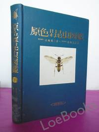 COLOURED ILLUSTRATIONS OF THE INSECTS OF JAPAN Orthoptera, Odonta, Hemiptera, Neuroptera, Lepidoptera, Hymenoptera & Diptera