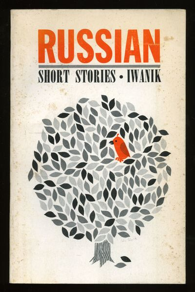 Boston: D.C. Heath, 1962. Softcover. Very Good. First edition. Text mostly in Russian. Lightly worn,...