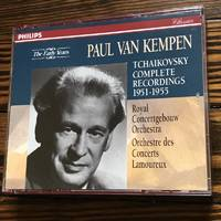 Paul Van Kempen / Tchaikovsky Complete Recordings 1951-1955 (The Early Years) (3-CD Set)