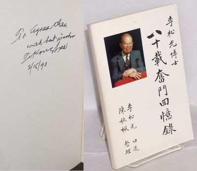 San Francisco: Chinese Times, 1989. 196p., very good paperback, signed by the author, thoroughly ill...