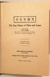 The Year Names of China and Japan