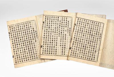 13 columns per page, 18 characters per column. 43; 49; 55 folding leaves. Three vols. 8vo (279 x 195...