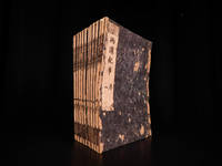 通俗兩漢紀事/ Tsuuzoku Ryokan Kiji; Commonwealth Western Han Chronicle