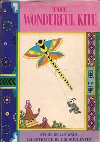 Wonderful Kite