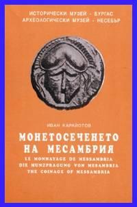 MOHETOCEЧEHETO HA MECAMBБPИЯ  [The Coinage of Messembria, Thrace]