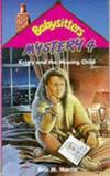 image of Kristy and the Missing Child (Babysitters Club Mysteries)
