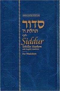 Siddur Weekdays Annotated English Standard Size 5 X 8 (Annotated Prayer)