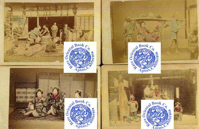 JAPANESE PHOTOGRAPHS A NICE GROUP OF 15 CARD MOUNTED CARTE DVISITE EXAMPLES S Japan Nd C1880s Stiff Card Mounted 165 X 105 Cm Photo Size